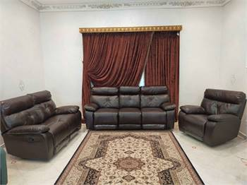 Recliner Leather Sofa For Sale Excellent Condition