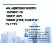Business Setup in Dubai - Lowest Cost - Dial #00971544472157