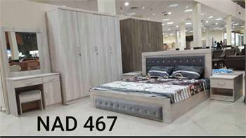Nad 467 King Size Mdf Bed