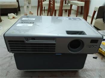 Epson EMP 755 projector