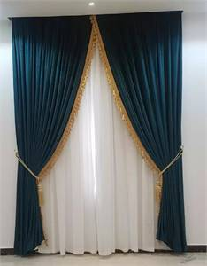 Sell New Curtains