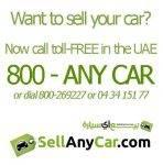 UAE SellAnyCar