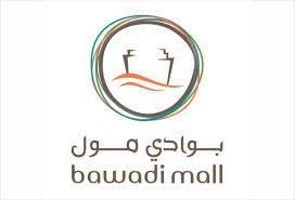 Bawadi Mall