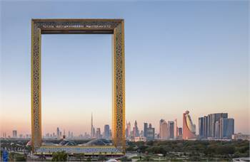 World's Largest Picture Frame