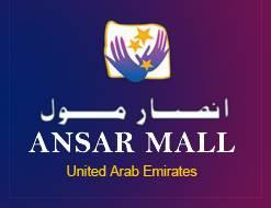 Ansar Mall