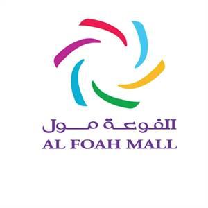 Al Foah Mall