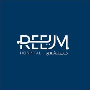 Reem Hospital