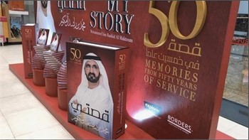 Sheikh Mohammed recalls moment when the UAE began