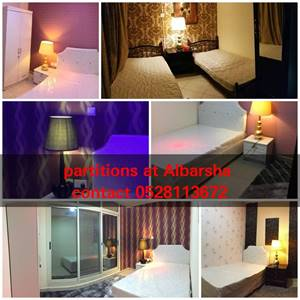 Partition For Rent At Albarsha Near Metro Station