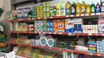 Running Grocery With Furnished Office Avaliable
