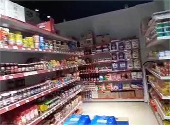 Running Supermarket Business Available