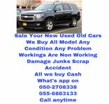 ANY CONDITION ANY PROBLEM CARS,055 6863133 USED NON WORKING ALL MODEL